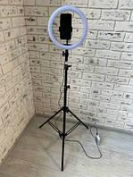 Кольцевая лампа 26 см со штативом, с держателем для телефона, кольцевая led лампа, селфи кольцо лампа