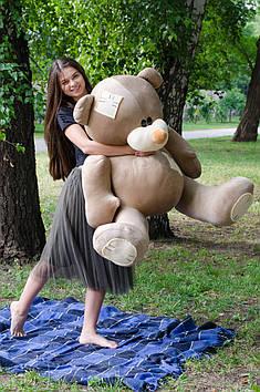 Плюшевий Ведмедик Потап 150 см Мокко гладкий