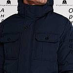 Куртка мужская Jack & Jones из Англии - весна/осень, фото 5