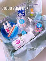 """Набор для слайма """"Сделай сам"""" Cloud slime box"""