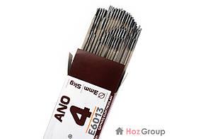 Электроды АНО-4 3мм 5кг Mendol, фото 2