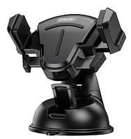 Автомобильный держатель 360 на панель для телефона, смартфона в машину JOYROOM JR-OK2 Черный