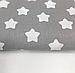 """Польская хлопковая ткань """"звезды белые крупные (пряники) на сером"""", фото 2"""