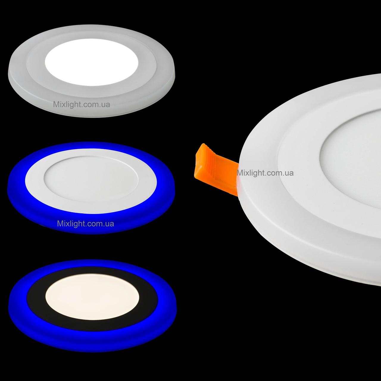 Светодиодный встраиваемый светильник c подсветкой 6W+3W 4100K KWANT