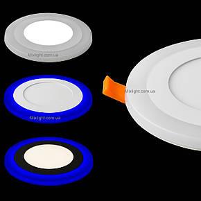 Светодиодный встраиваемый светильник c подсветкой 6W+3W 4100K KWANT, фото 2