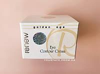 Крем для век Renew Golden Age 50мл