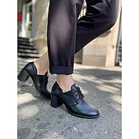 Туфли женские из натуральной кожи на удобном каблуке высотой 6 см