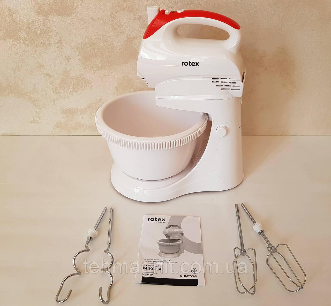 Миксер кухонный Rotex RHM250-K  вращающаяся чаша