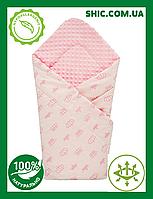 Плед детский плюшевый DOTINEM Minky 75х85 розовый. Двусторонний конверт плед на выписку. Одеяло-конверт.