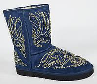 Угги женские синие Solange качество отличное