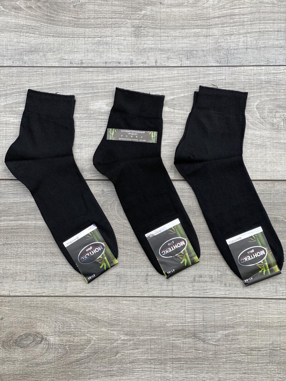 Чоловічі шкарпетки носки середні бамбук Монтекс однотонні безшовні 200 голок 41-44 12 шт в уп мікс кольорів