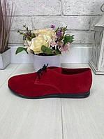 Женские мокасины красный замш, фото 1