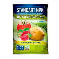Комплексное азотно-фосфорно-калийное удобрение Нитроаммофоска, 2 кг, Garden Club. Удобрения для овощей весной
