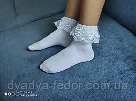 Шкарпетки Katamino Туреччина 22031 Для дівчаток