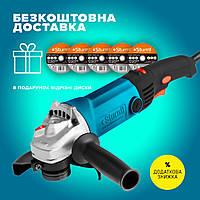 Болгарка Кутова шліфувальна машина Sturm AG9514P, 125 мм, 1000 Вт, довга рукоять профі + подарунок, фото 1