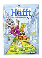 Дневник на немецком Häfft