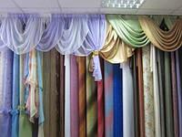 Кращий магазин штор в Дніпрі