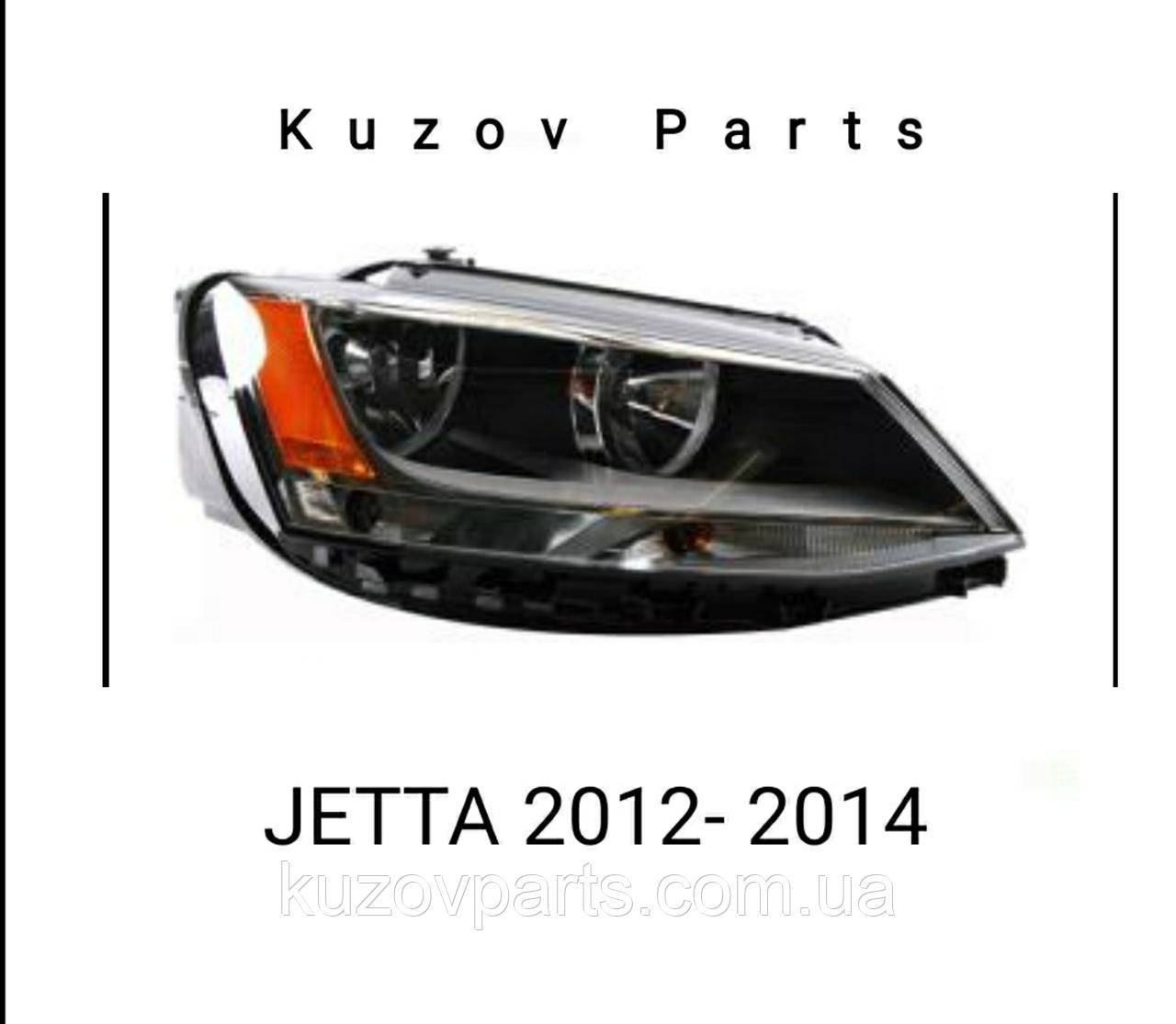 Фара передня vw 5 Volkswagen Jetta 5 2012 2013 2014