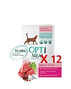 Optimeal пауч с телятиной в клюквенном соусе консервы для кошек 85г*12шт