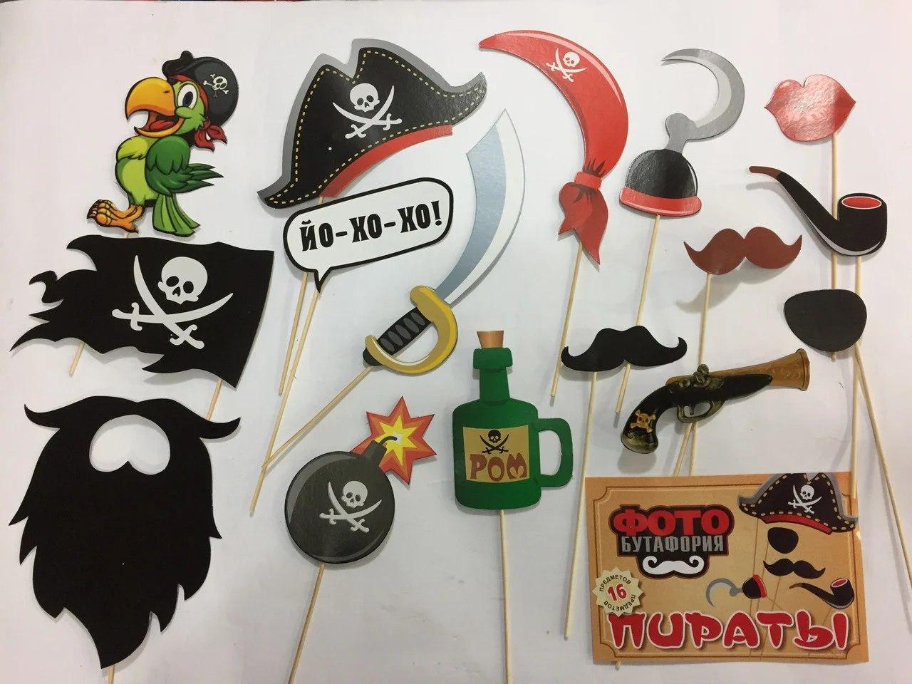 """Фотобутафорія """"Піратська вечірка"""", 13 предметів, Фотобутафория """"Пираты"""""""