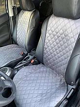 ⭐⭐⭐⭐⭐ Накидки на передние сиденья из Алькантары.Универсальные автомобильные накидки премиум качества! Серый.