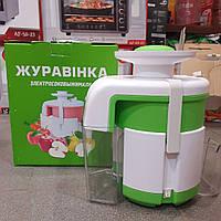 Электросоковыжималка  Журавинка СВСП 301М  Беларусь (без шинковки)