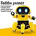 Интерактивный робот-конструктор HG715 M, фото 3