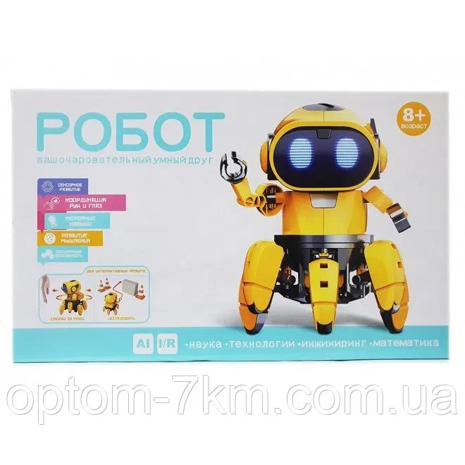 Интерактивный робот-конструктор HG715 M