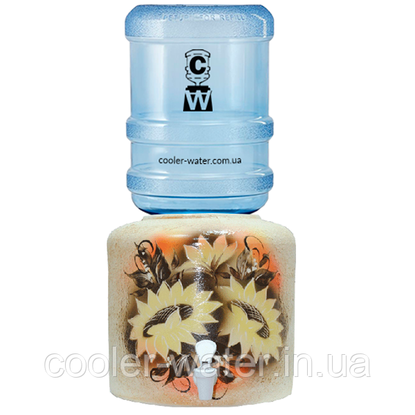 Керамический диспенсер для воды «Подсолнух»