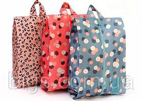 Органайзер - сумка для обуви, пляжных принадлежностей