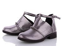 Ботинки для девочки, 32-37 размер, 8 пар, Xifa