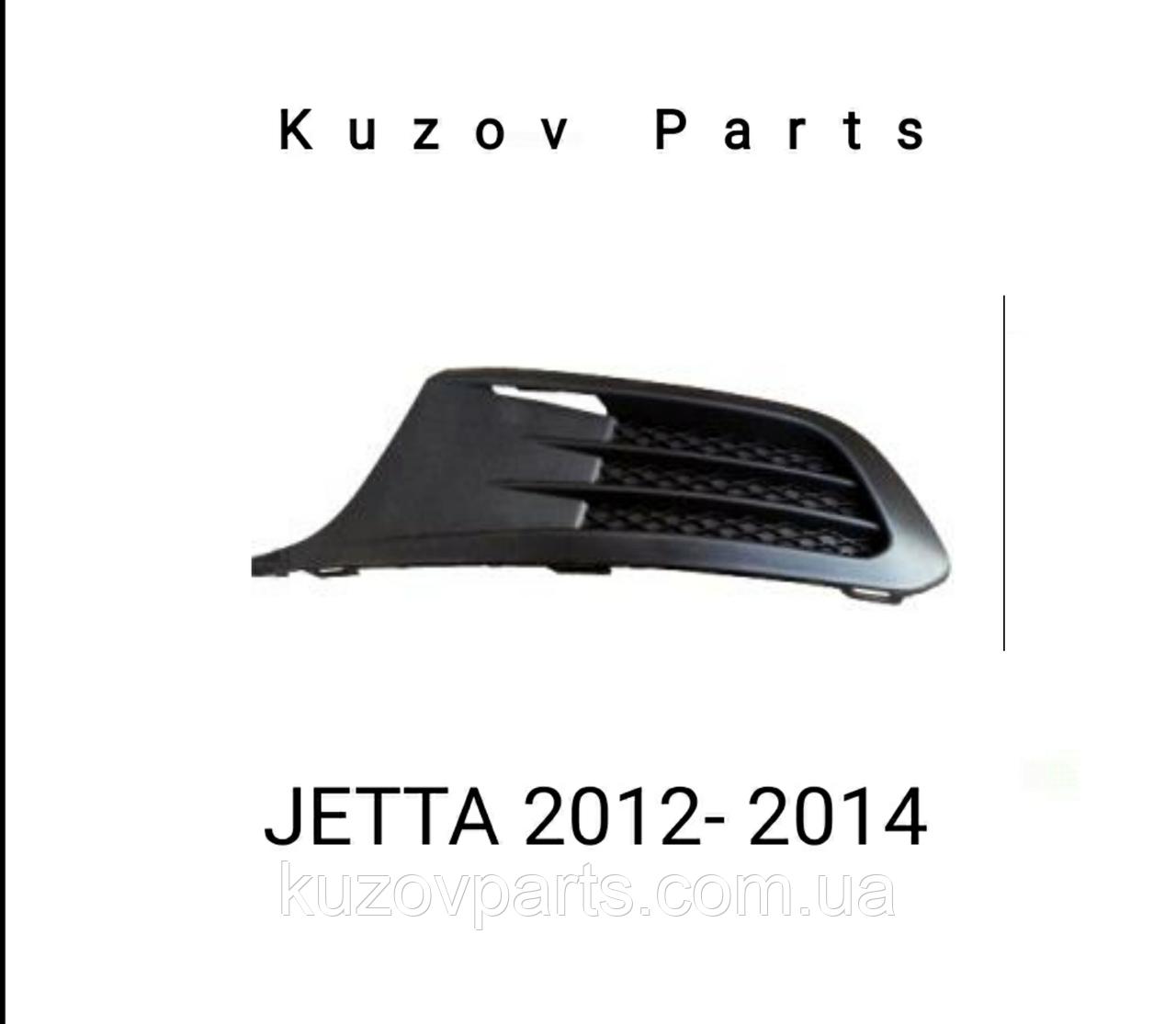 Заглушка туманки vw Volkswagen Jetta 2012 2013 2014 5C68536669B9