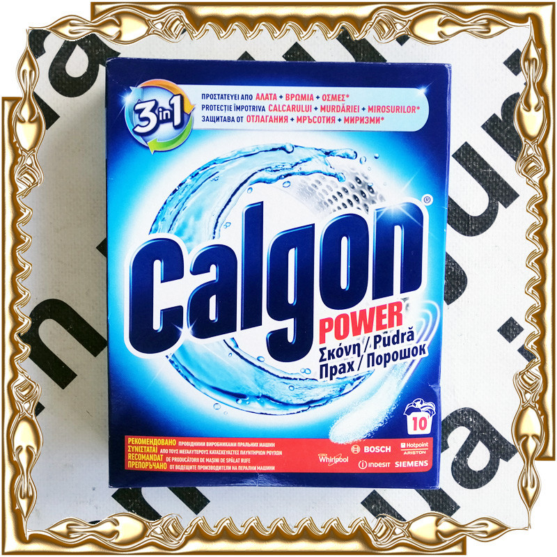Средство (порошок) для удаления накипи Calgon Power 3 в 1 (10 стирок) 500 г. (калгон)