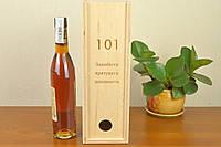 Упаковка для вина на подарок из дерева, Подарок пожарному на день рождения