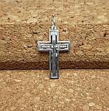 Серебряный крест Арт. Кр 218, фото 2