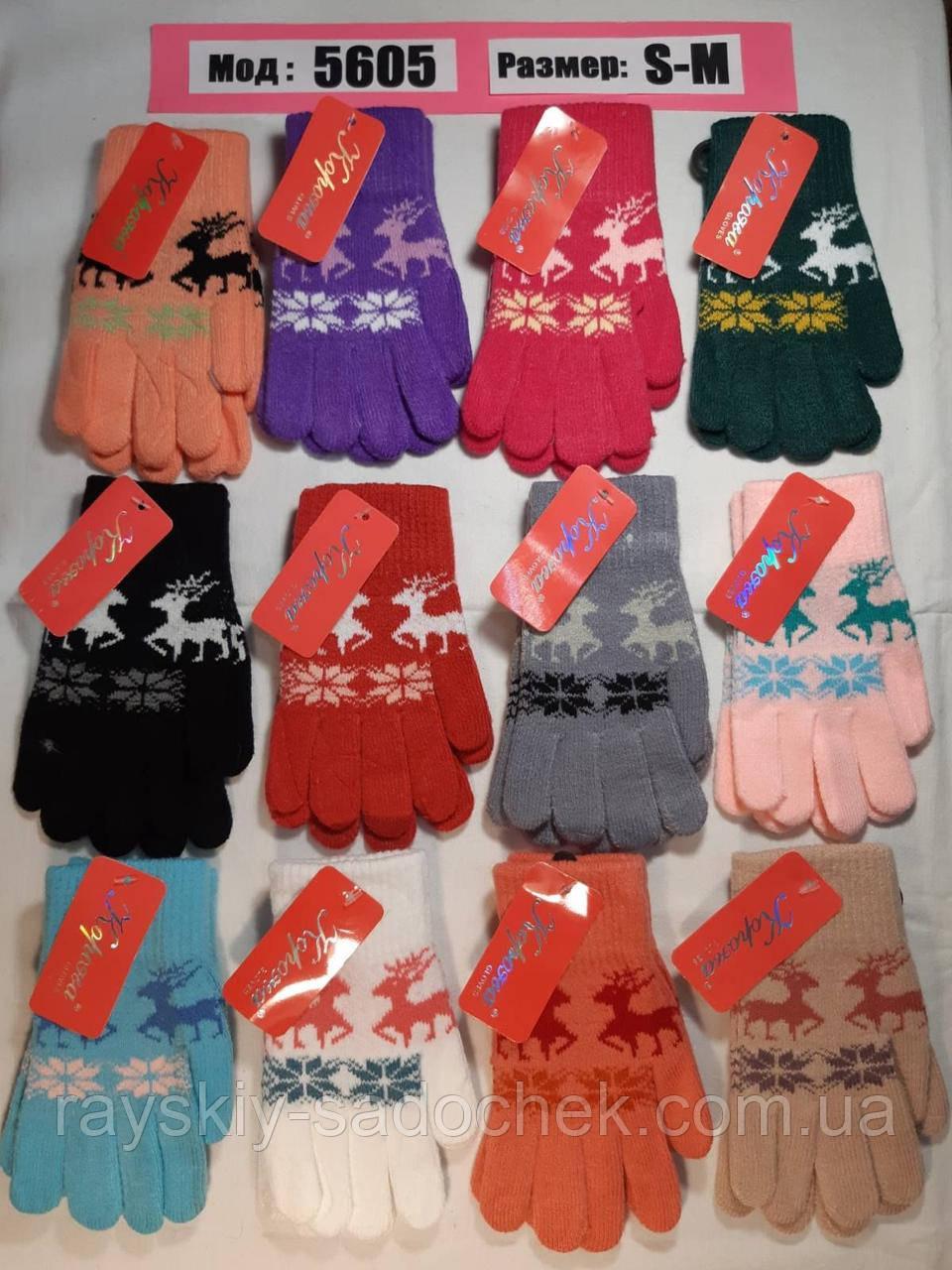Одинарная детская перчатка Корона ( осень - зима  ) 9 - 12 лет