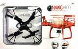 Квадрокоптер Navigator Drone S63, фото 2