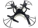 Квадрокоптер Navigator Drone S63, фото 4