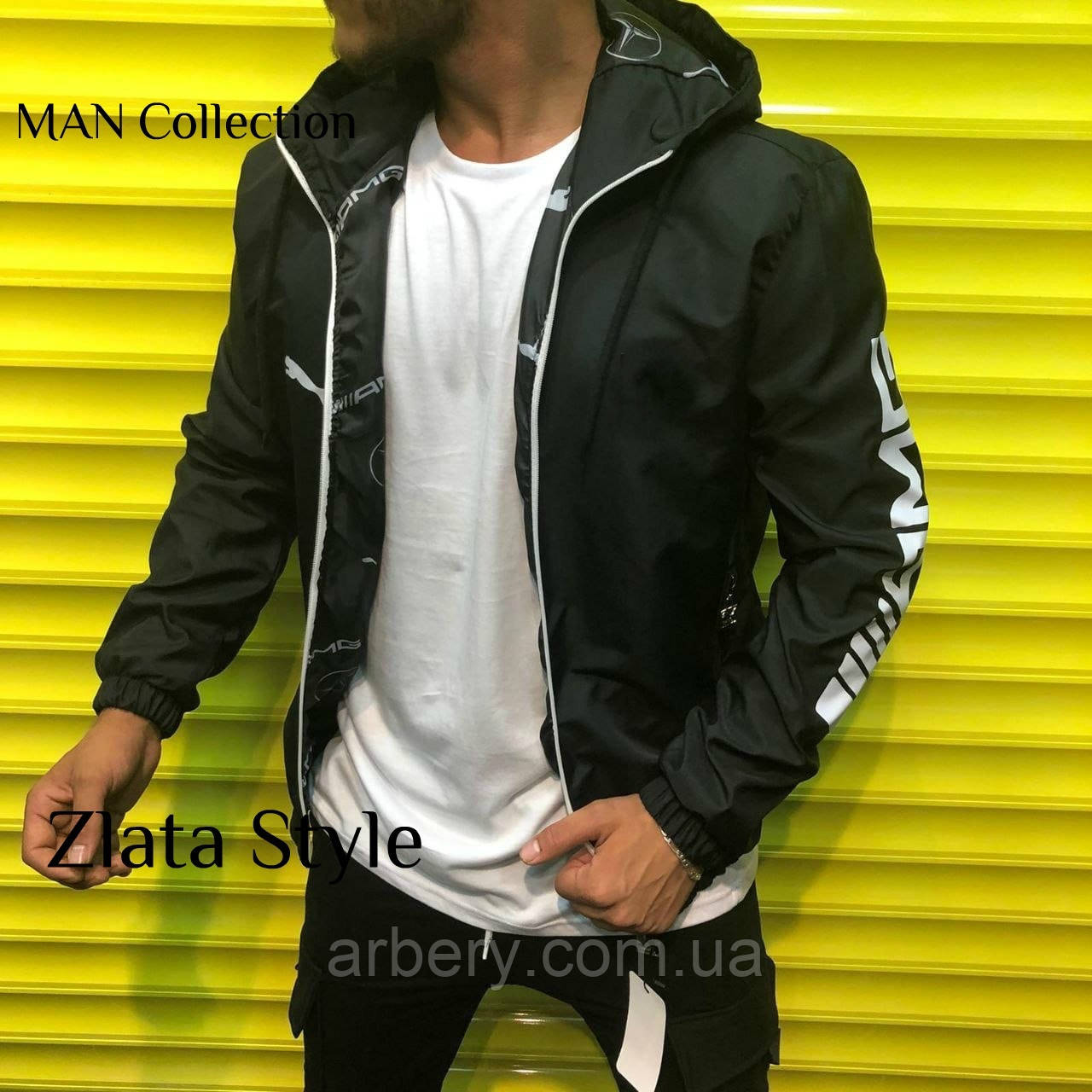 Мужская модная куртка-ветровка Puma