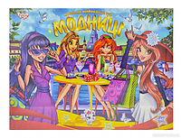 Настольная развлекательная игра для детей Модница от Danko Toys, логические игры для всей семьи