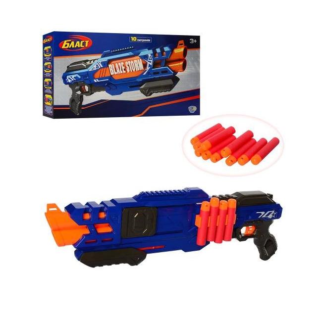 Пистолет бластер детский 80521 бластер, 60 см с мягкими патронами