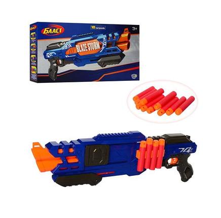 Пистолет бластер детский 80521 бластер, 60 см с мягкими патронами, фото 2