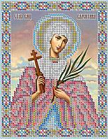 Св.Валентина, икона для вышивки бисером, 13х17см