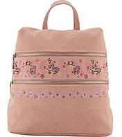 Рюкзак женский Kite 2500 Dolce-3 розовый R036716