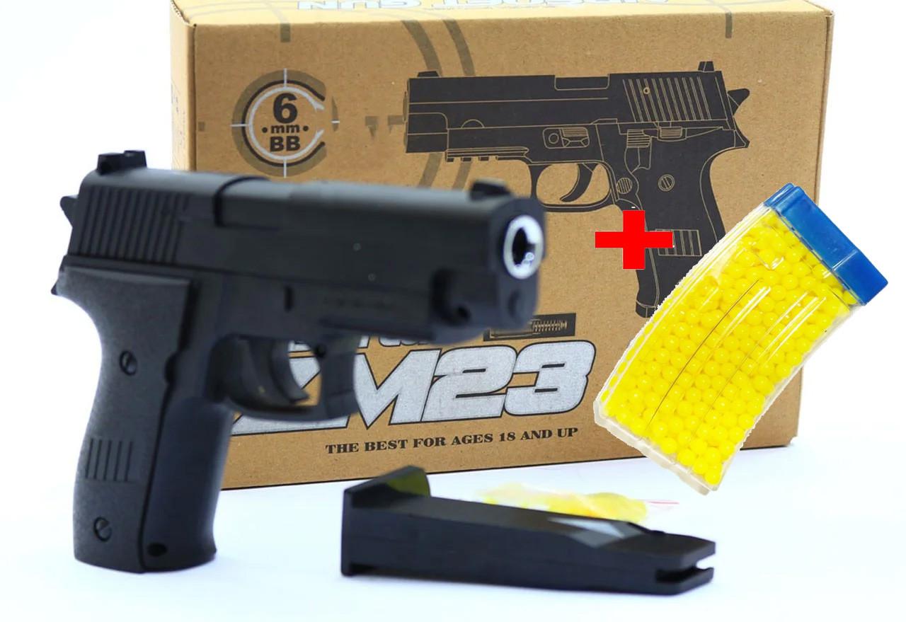Детский пистолет ZM 23 Копия SIG Sauer P226