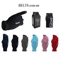 Универсальные перчатки для сенсорных экранов iGlove, Айглов