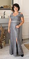 Вечернее женское платье с юбкой-годе в пол больших размеров 50-56