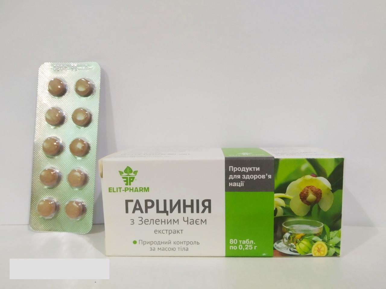 Гарциния с зеленым чаем контроль аппетита и массы тела 80 таблеток Элитфарм
