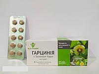 Гарциния с зеленым чаем контроль аппетита и массы тела 80 таблеток Элитфарм, фото 1