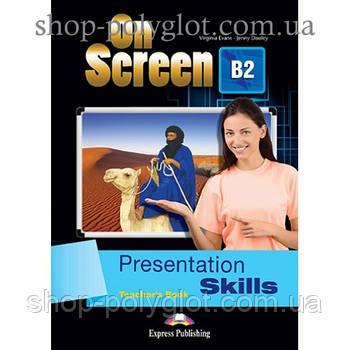 Книга для вчителя On screen B2 Presentation Skills teacher's Book
